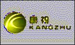 Kangzhu